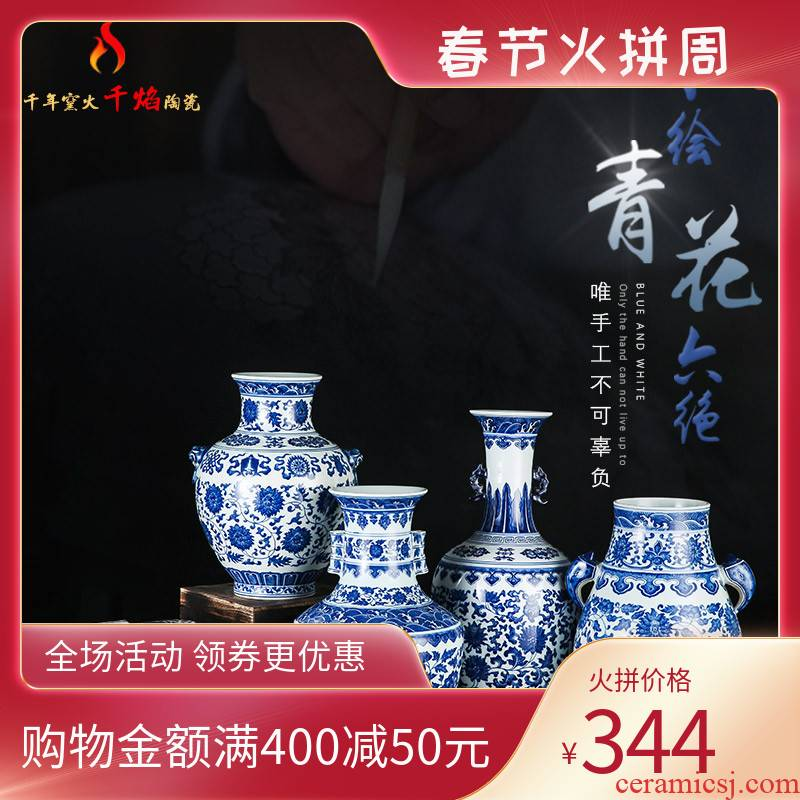Jingdezhen ceramic flower arrangement of blue and white porcelain vase hand - made ears around branch lotus Chinese style living room porch place ornament