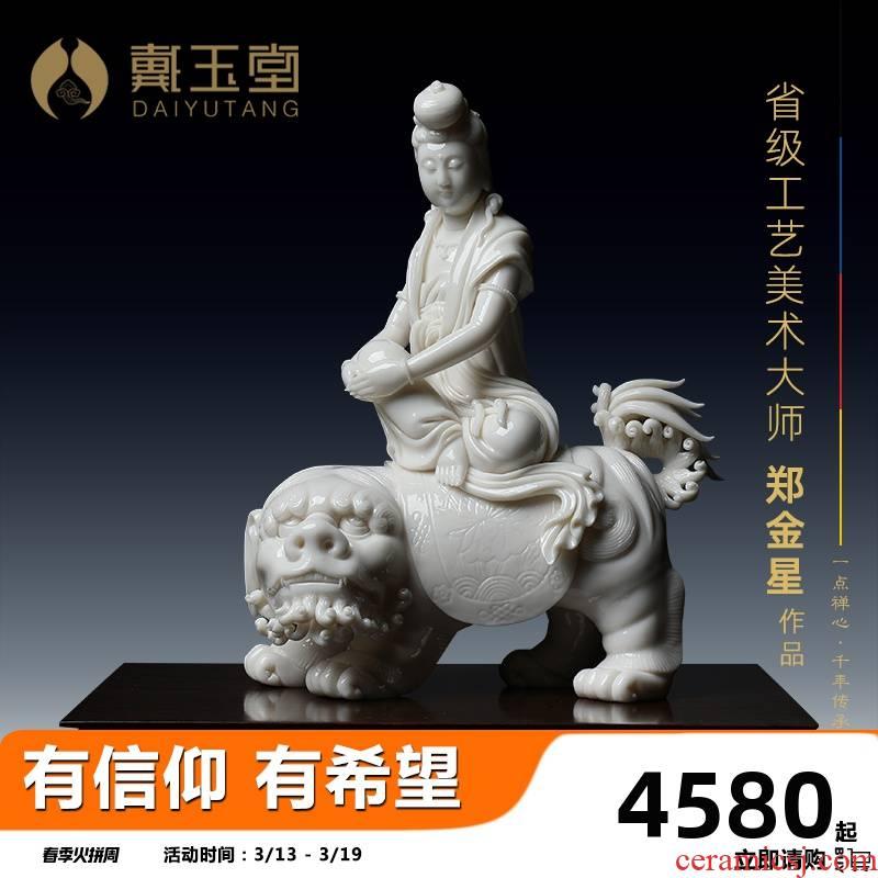 Yutang dai dehua white porcelain statute to occupy the domestic handicraft furnishing articles 8 inches bodhisattva, like riding a lion