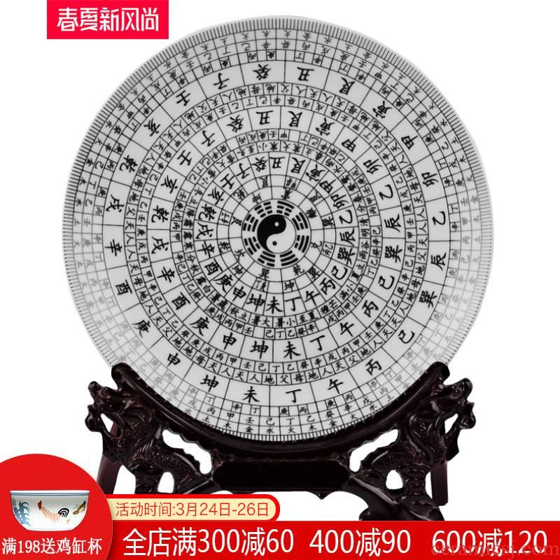 Jingdezhen ceramics archaize tai chi feng shui bagua hang dish plate wall decorative plate of the sitting room decoration home furnishing articles