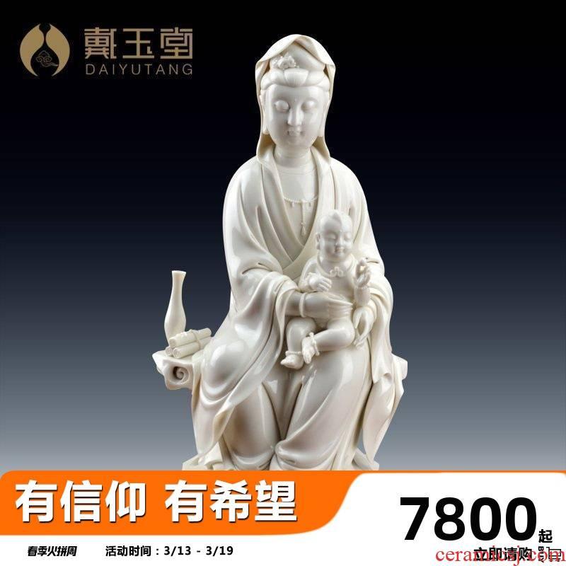 Yutang dai kwan Yin - statute furnishing articles dehua white porcelain ceramics handicraft/SongZi guanyin D26-17