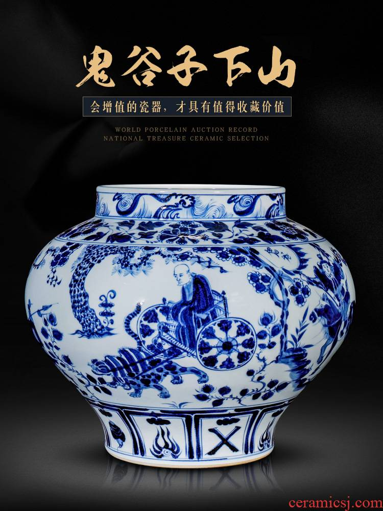 Jingdezhen ceramics imitation of yuan blue and white guiguzi down big pot sitting room of Chinese style household adornment home furnishing articles