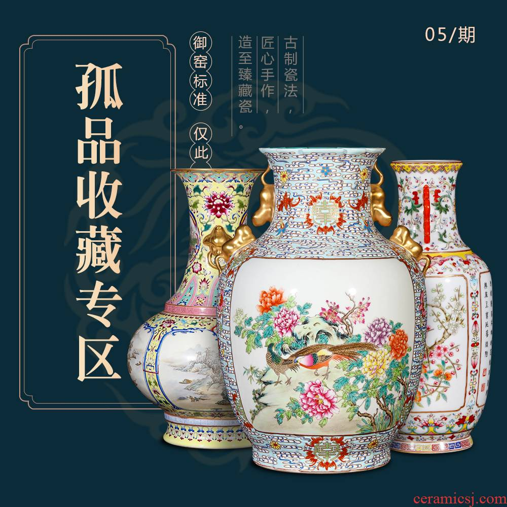 5) imitation the qing qianlong weekly update solitary their weight.this auction collection jack ceramic vases, furnishing articles