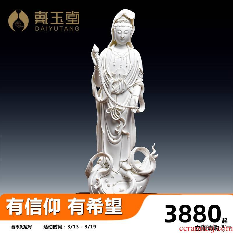 Yutang dai ceramic Buddha handicraft furnishing articles auspicious Lin manually signed the set limit to 200 a Dutch guanyin/perhaps - 36