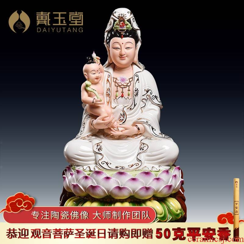 Yutang dai dehua white porcelain of the south China sea avalokitesvara figure of Buddha enshrined that occupy the home furnishing articles for coloured drawing or pattern SongZi guanyin