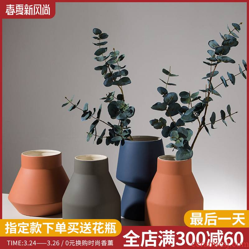 The Nordic idea ceramic floret bottle furnishing articles home desktop sitting room adornment art flower arranging dried flowers, flower table