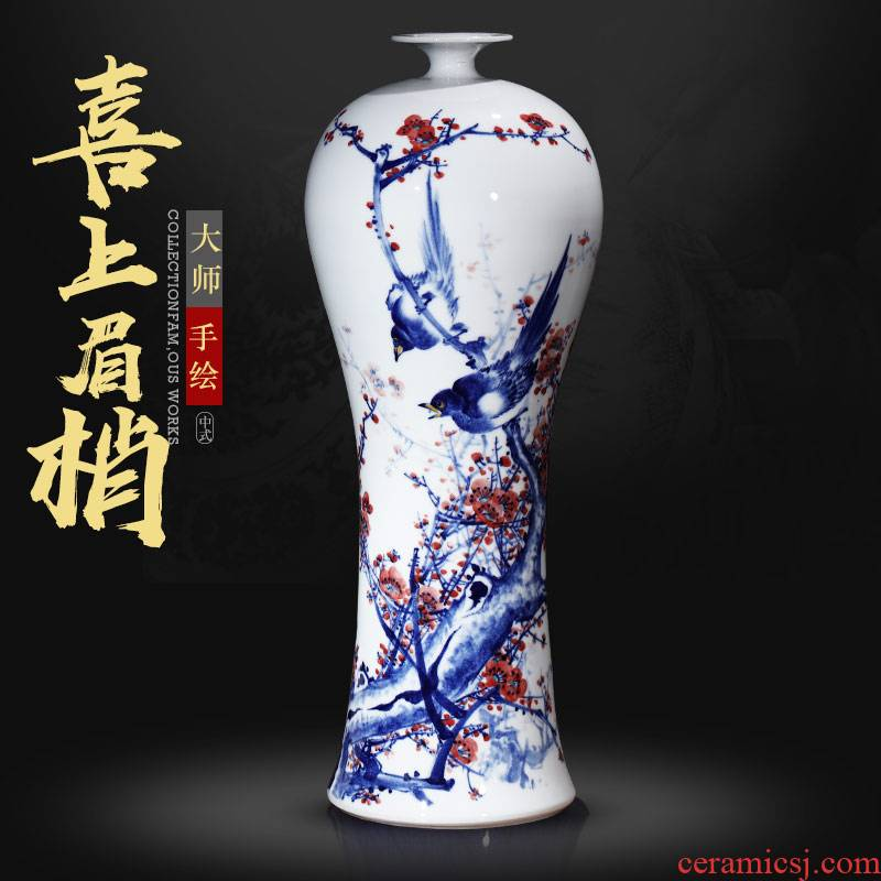 Beaming masters hand draw blue and white porcelain of jingdezhen ceramics furnishing articles sitting room flower arranging Chinese style household ornaments