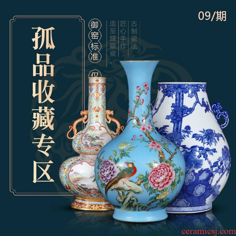 Weekly update 9 issue of imitation the qing qianlong solitary their weight.this auction collection jack ceramic vases, furnishing articles