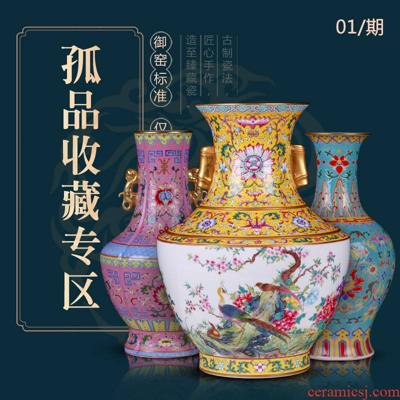 Weekly update 1 imitation the qing qianlong solitary their weight.this auction collection jack ceramic vases, furnishing articles