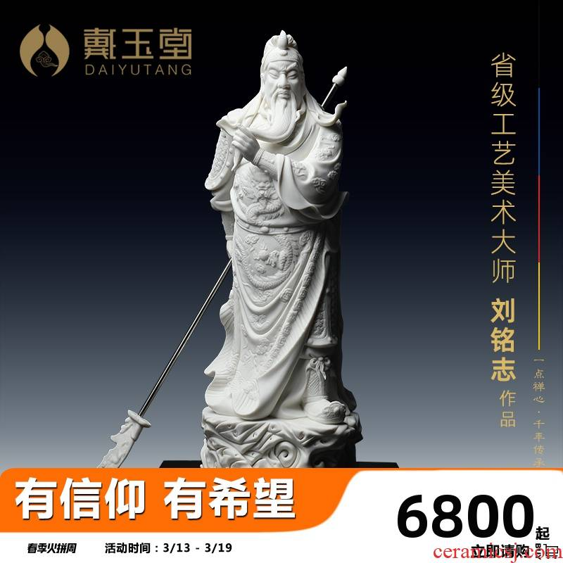 Yutang dai ceramic wu mammon duke guan gods single - pole here for furnishing articles Liu Mingzhi dehua porcelain its art