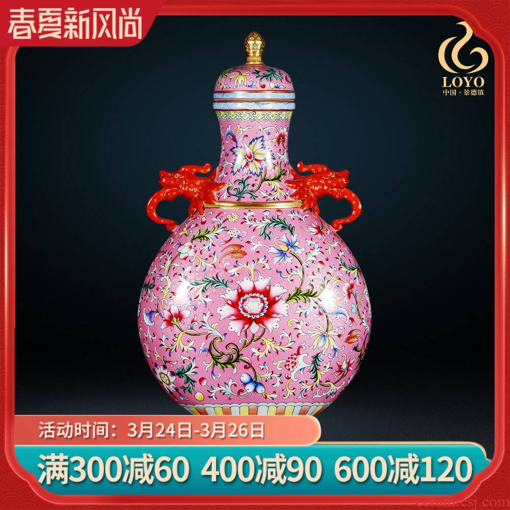 Jingdezhen ceramic vase imitation the qing qianlong pastel steak spend double ears of new Chinese style living room rich ancient frame collection furnishing articles