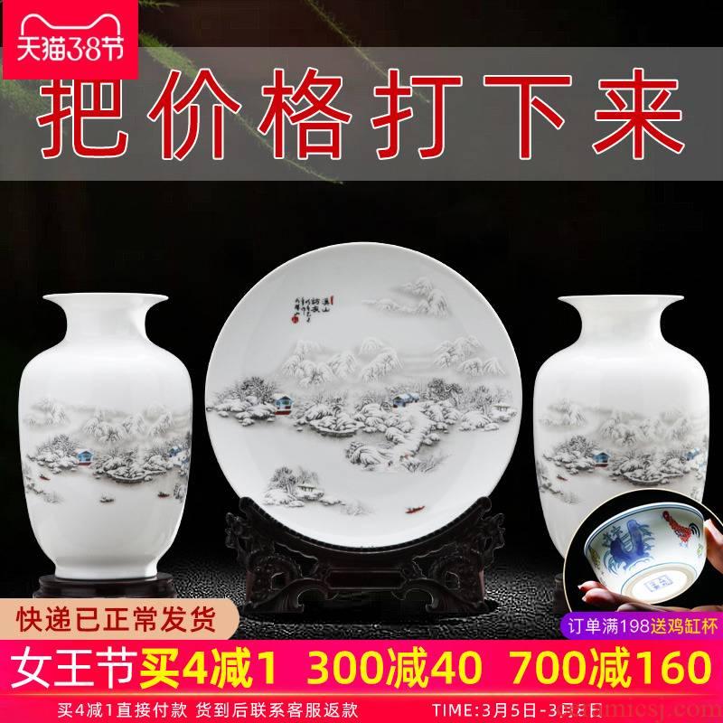 Jingdezhen porcelain floret bottle dry flower ceramic furnishing articles three - piece sitting room flower arranging Chinese porcelain home decoration