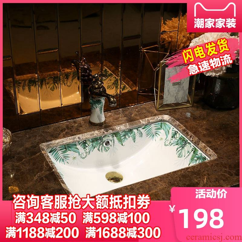 Beautiful queen cell basin square embedded ceramic lavabo household toilet stage basin under small lavatory basin