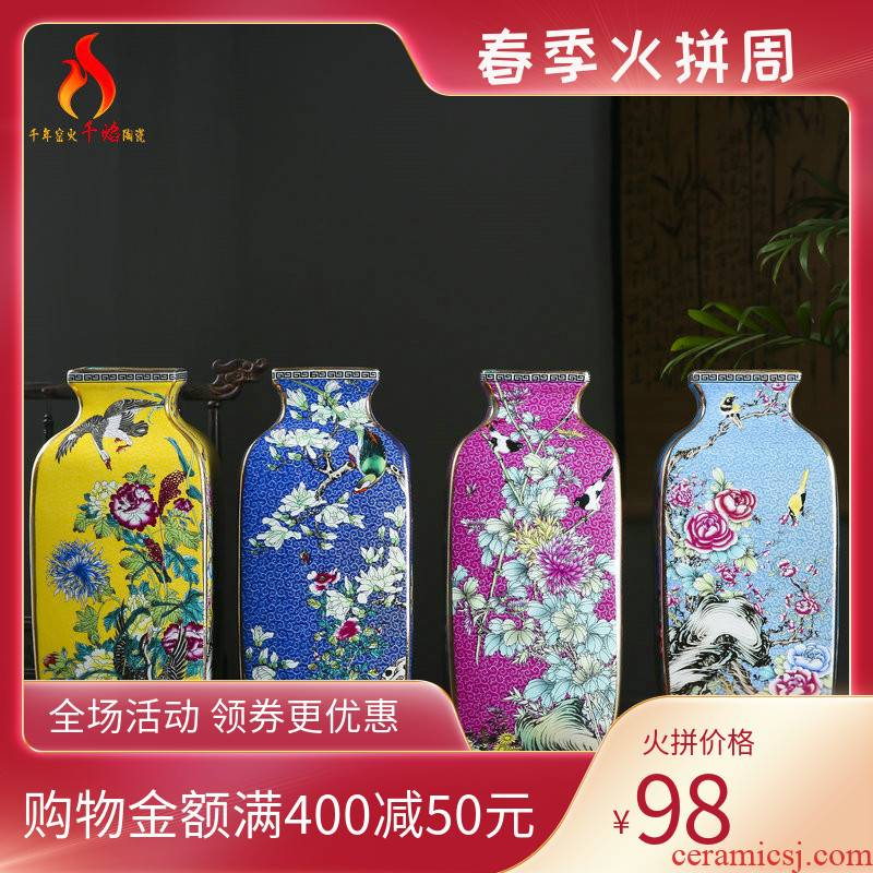 Archaize of jingdezhen ceramics enamel enamel vase inserted new Chinese style living room decorations decoration pieces four aspects