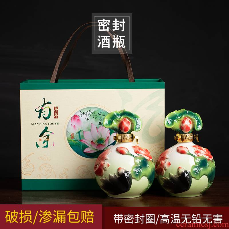 Ceramic jar liquor bottle bottles 1 catty creative decorative bottle home wine jingdezhen sealed bottles