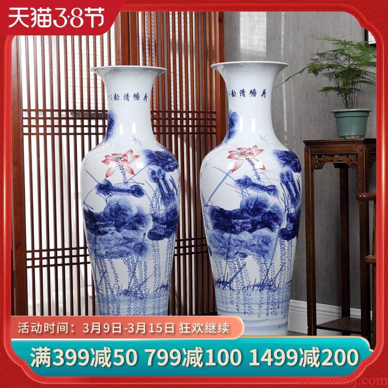 Jingdezhen ceramics landing a large vase hand - made lotus furnishing articles villa hotel decoration crafts are sitting room