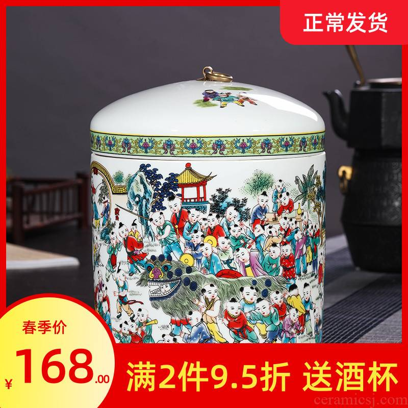 Jingdezhen ceramic tea pot large seal pot of tea cake tea to wake tea storage store receives bulk tea urn cylinder