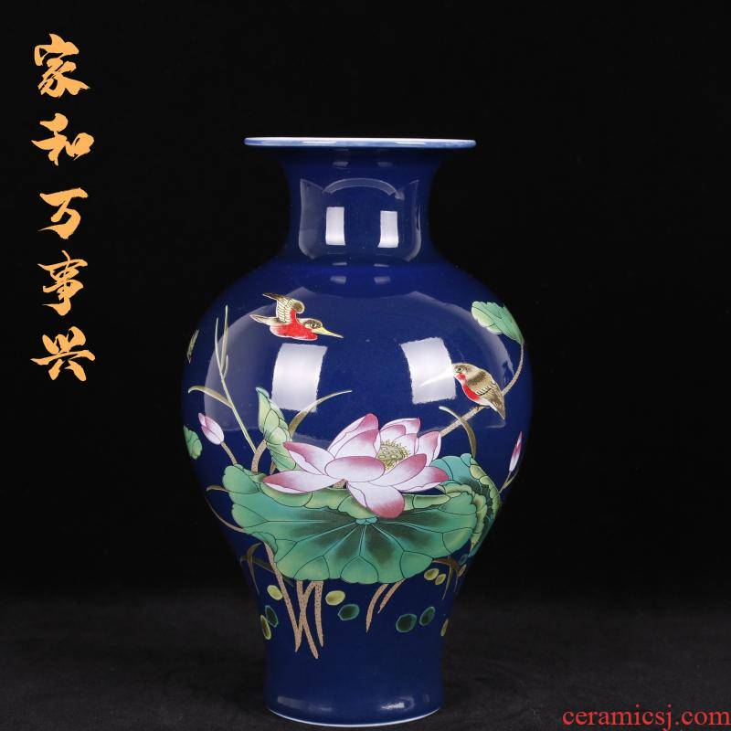 Jingdezhen to pastel blue vase imitation the qing qianlong years new system restore ancient ways home sitting room adornment handicraft furnishing articles