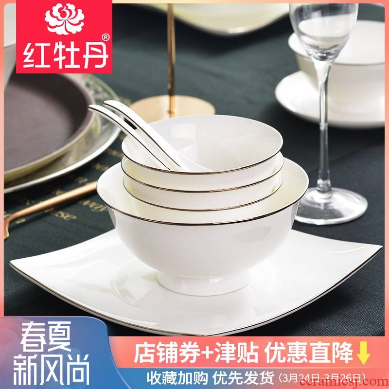 Nordic creative move to use of the individual household tableware ceramic bowl bowl rainbow such as bowl chopsticks combination suit soup bowl size