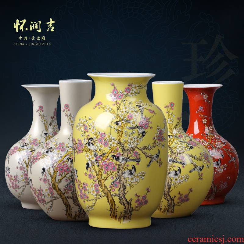 Jingdezhen porcelain vases, flower vases, Chinese style household decorations medium sitting room porch rich ancient frame furnishing articles