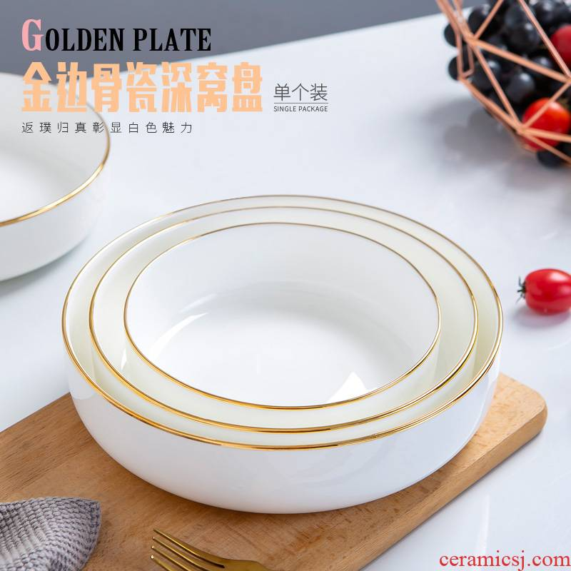 Jingdezhen porcelain tableware up phnom penh ipads plates home nest deep disc ceramic FanPan deep plate disc LIDS, simple dishes