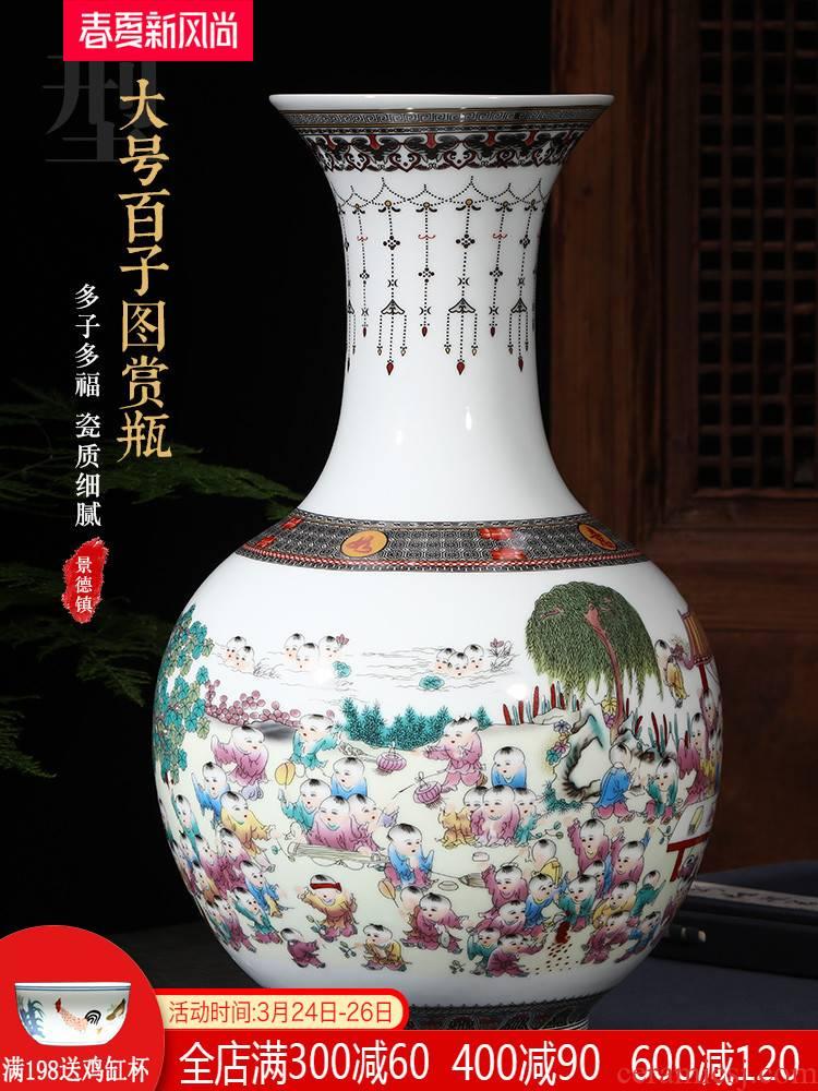 Jingdezhen ceramic vase landing place flower arranging new Chinese style household, sitting room porch decoration large TV ark