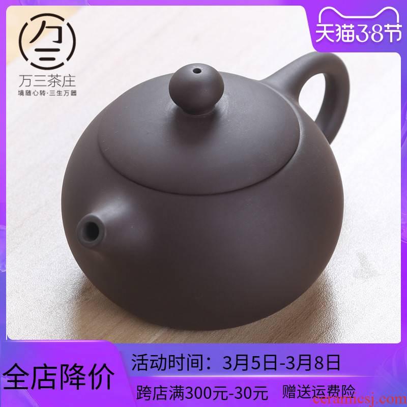 Three thousand ceramic tea village beauty make tea pot of yixing purple sand pot of purple clay manually single pot of kung fu tea pot