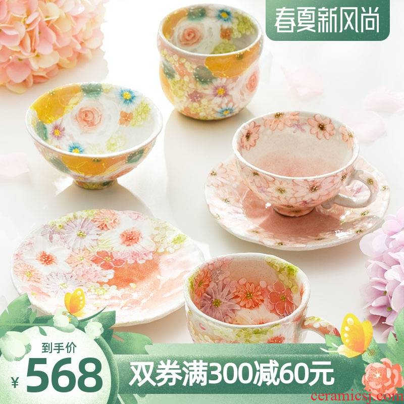 Japan seto burn flowers ceramic cup dance hall hand - made ceramic cups of coffee cup cup children home mark cup gift box