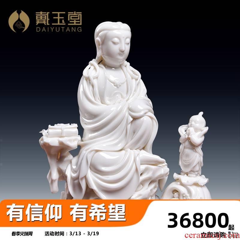 Yutang dai Lin Jiansheng master handwriting art porcelain carving furnishing articles at the provincial level the boy worship goddess of mercy corps/D03-110