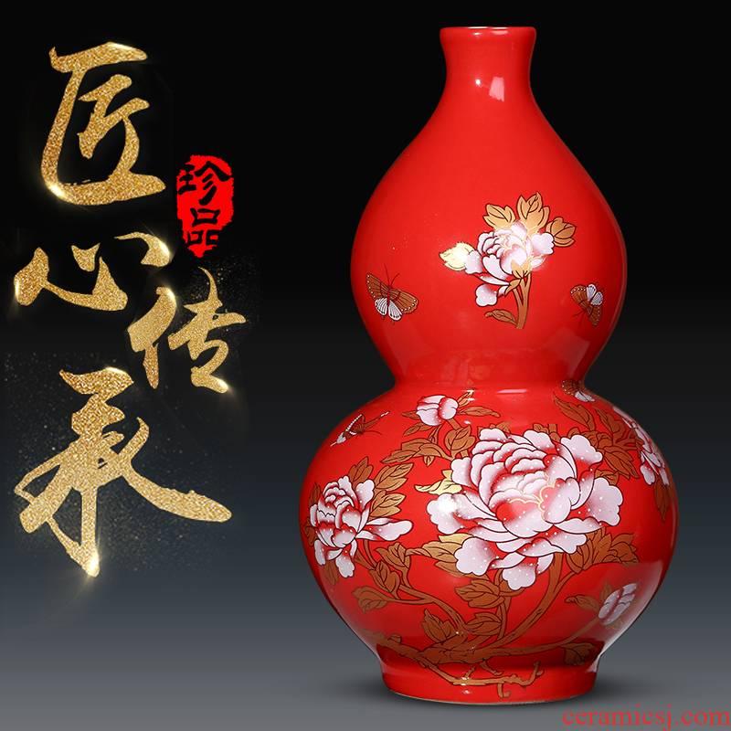 Jingdezhen ceramics large ground vase sitting room place flower Chinese red wine cabinet TV ark, adornment