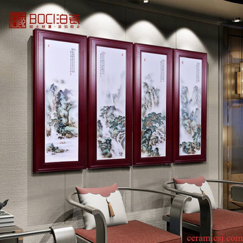 Jingdezhen ceramic hand - made pastel landscape four screen adornment metope porcelain plate painting the living room sofa setting wall hang a picture