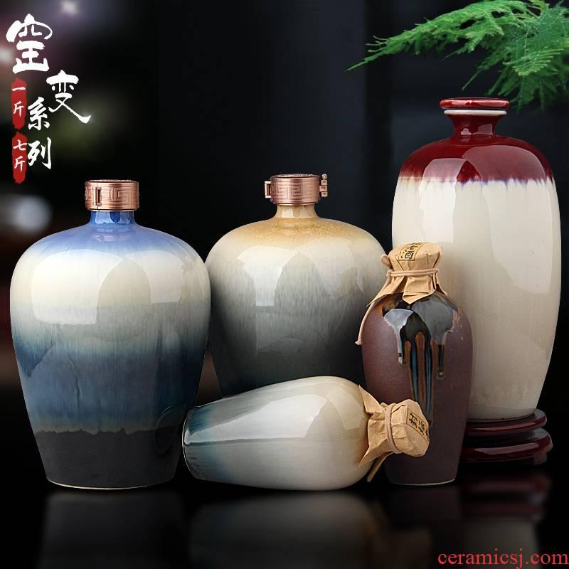 Jingdezhen ceramic bottle 1 catty 7 kg loading up decorated bottles home wine pot seal wine mercifully jars jugs