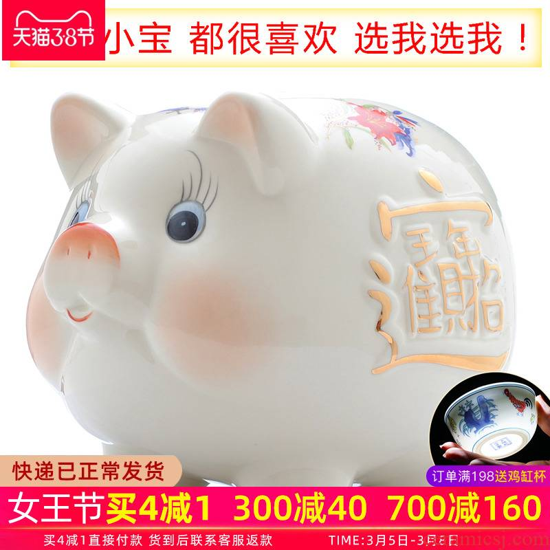 Ceramic furnishing articles pig piggy bank express piggy bank cream - colored creative children 's adult female household large gifts