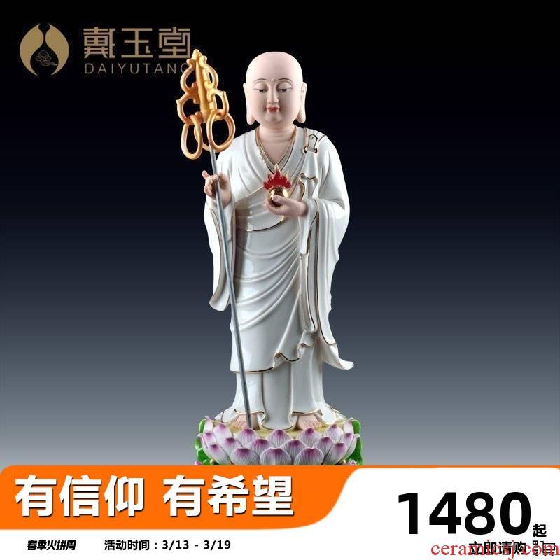 Yutang dai dehua ceramic hand - made porcelain Buddha temple furnishing articles/20 inch lotus D21-27 earth treasure bodhisattva