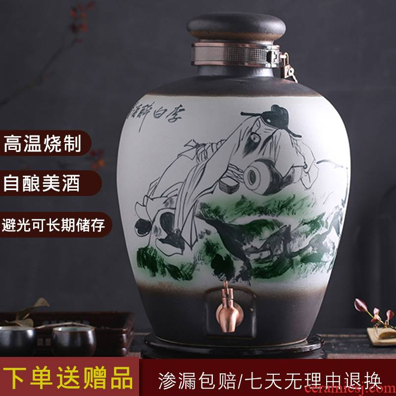 Ceramic jars seal (50 kg/mercifully bottle antique hand - made jingdezhen liquor jar it home