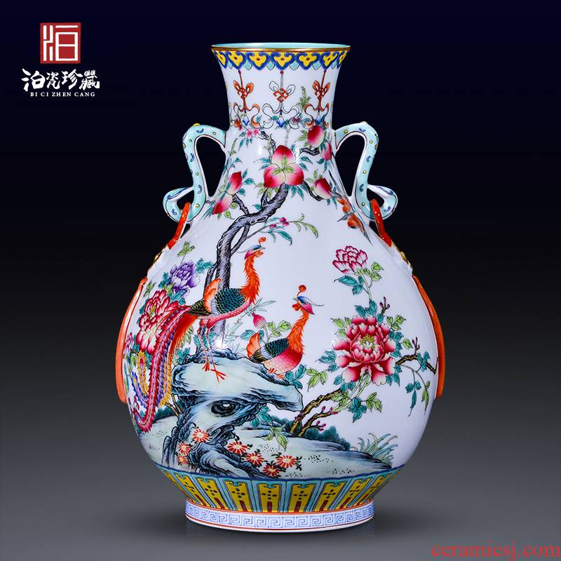 Jingdezhen ceramics imitation the qing qianlong pastel chicken ears pipa flower vase sitting room home furnishing articles