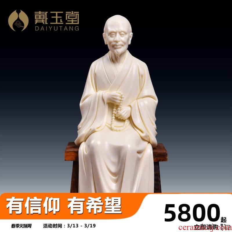 Yutang dai provincial master Lin Jiansheng works characters China jade porcelain master hong yi, huang/D03-177