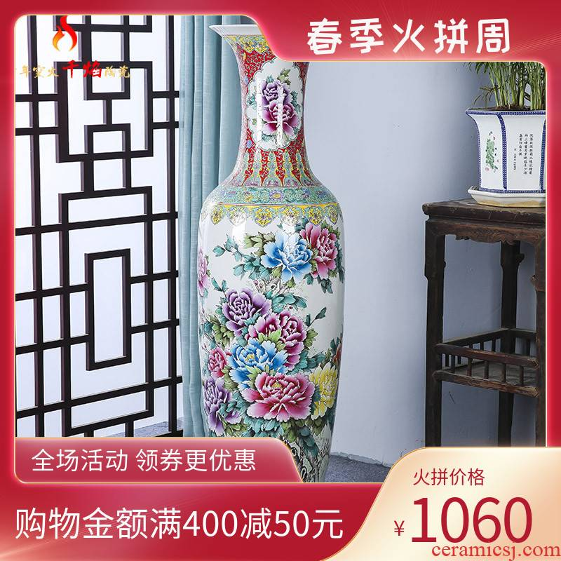 Jingdezhen ceramics landing large vases, hand - made archaize peony flowers prosperous living room decoration as furnishing articles