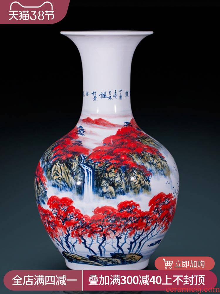Jingdezhen ceramics famous hand - made the design of the sitting room TV ark of large vases, decorative furnishing articles large red