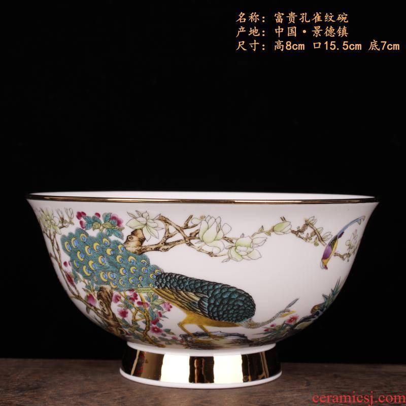 Jingdezhen peacocks grain powder enamel bowls imitation qianlong porcelain bowls furnishing articles wind classical soft adornment art in China