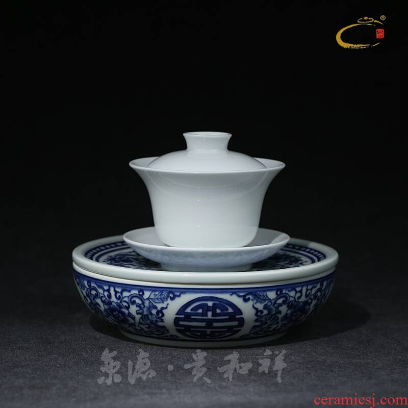 Beijing DE and auspicious tea ware jingdezhen ceramics by hand small blue and white wufu small gift packaging ground tea tray