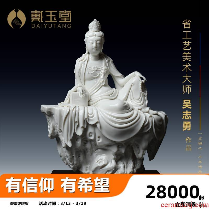 "Yutang dai dehua white porcelain zhi - yong wu statues of Buddha worship that occupy the home furnishing articles by rock ""according to the scriptures guanyin bodhisattva"