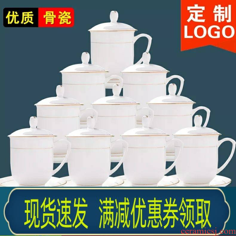 Jingdezhen ceramic cups with cover cup LOGO custom glass office meeting 10 suit ipads porcelain cup