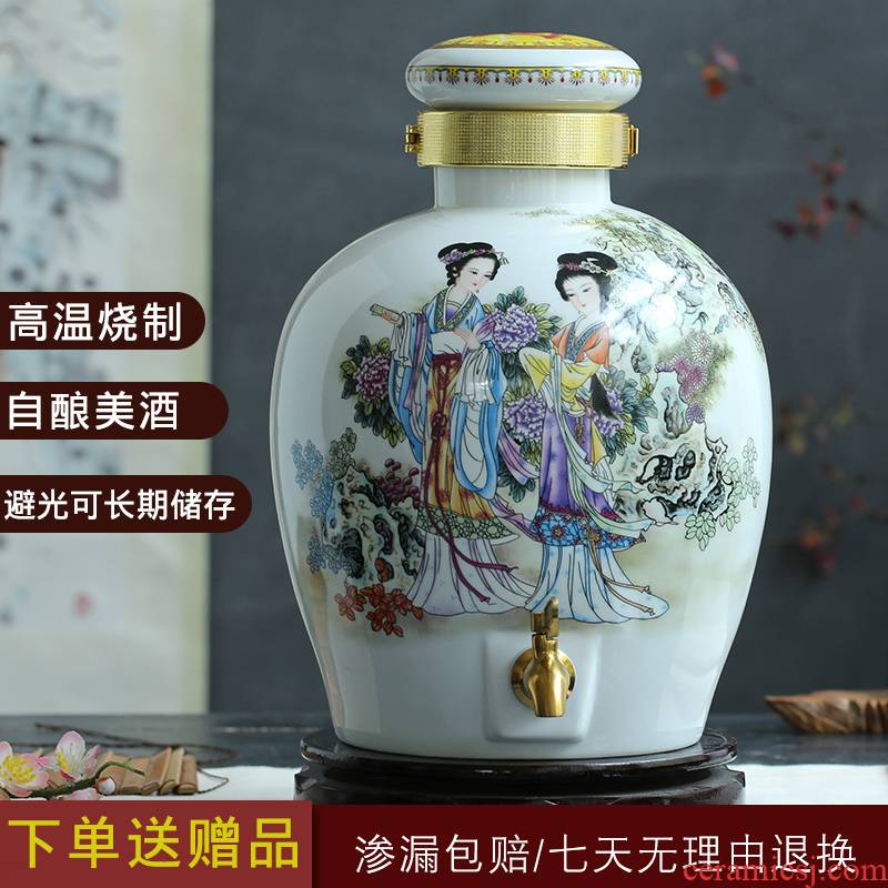 Jingdezhen ceramic jars mercifully bottle with tap 10 jins 20 jins 30 jin wine 50 kg it sealed jar
