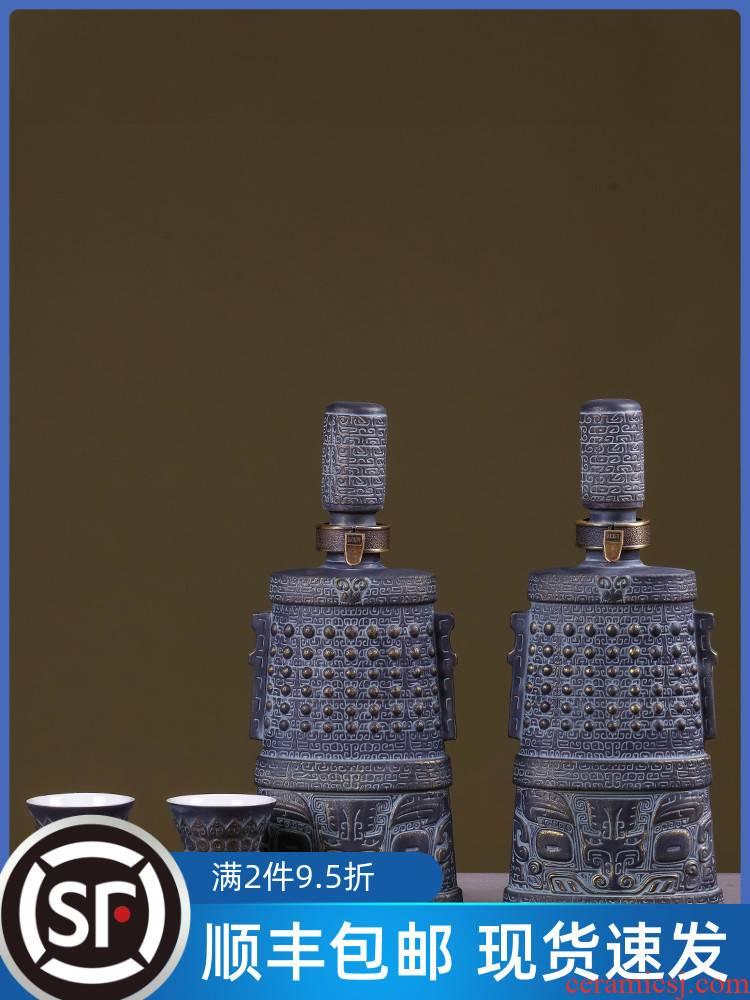 A kilo of jingdezhen ceramics deacnter archaize sealed jar of wine suits for liquor bottle bottles household jars