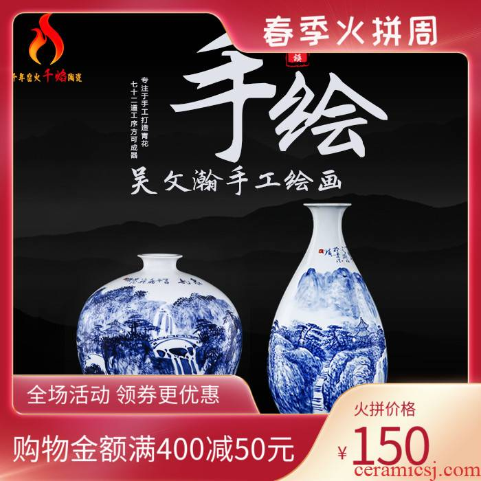Jingdezhen ceramics famous modern Chinese style living room decoration decoration hand - made scenery mesa of blue and white porcelain vase