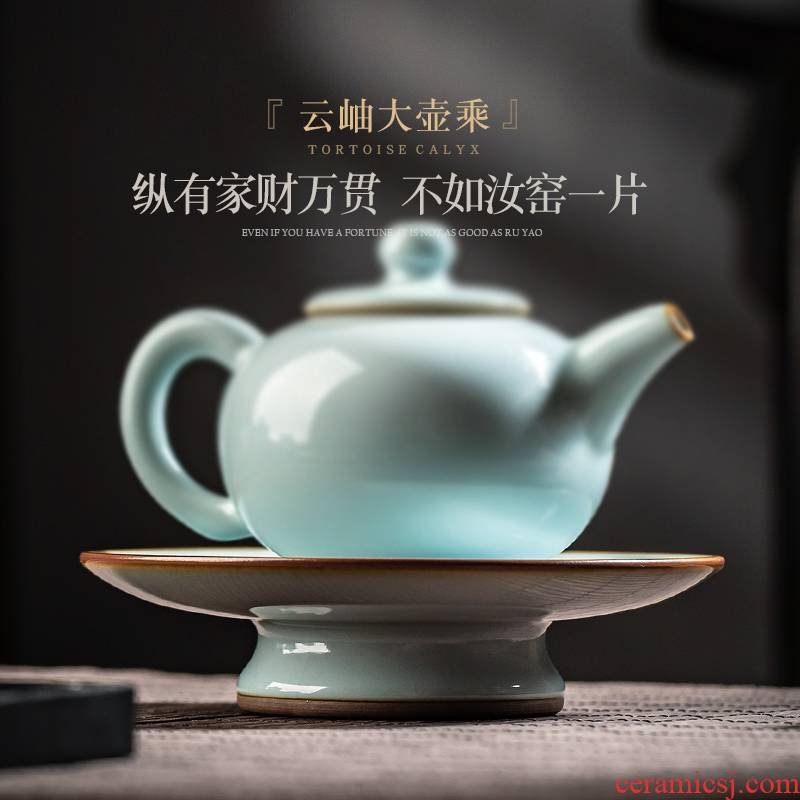 Jingdezhen all hand to open the slice your up household ceramic pot of tea tray bearing kung fu tea tea tea tray was dry terms