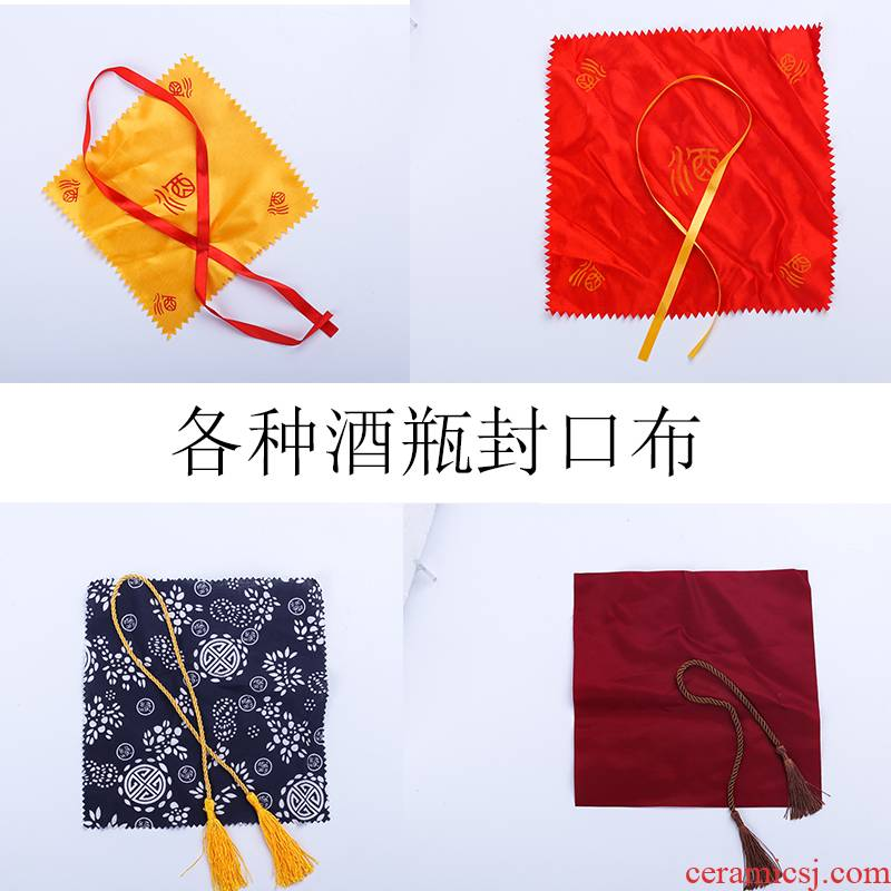 Ceramic bottle wine cloth brocade silk cloth flower cloth tassel rope economic wine packaging industry a small amount of solid food for trials