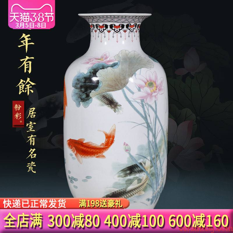 Jingdezhen ceramics powder enamel ground vases, flower arranging home sitting room porch place large TV ark, decorations