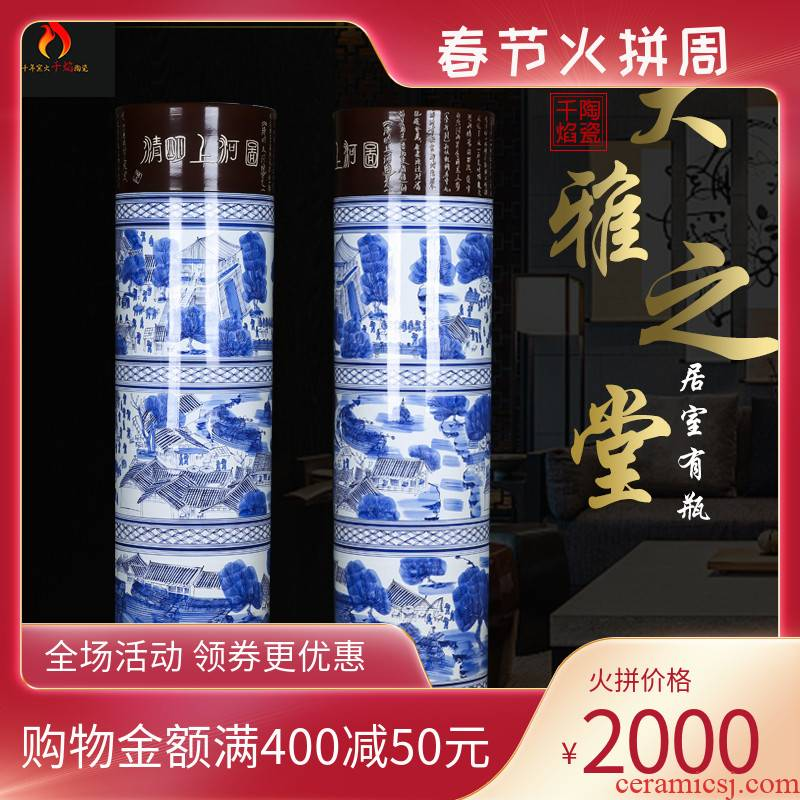 Jingdezhen ceramics hand - made pine qingming scroll landing big vase hotel opening gifts quiver furnishing articles