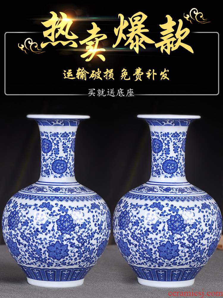 Jingdezhen ceramics antique blue and white porcelain vases, flower arranging new Chinese style living room decorations rich ancient frame furnishing articles